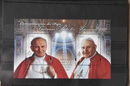 D(B) 066 ++ VATICAN CITY VATIKAAN VATICANO 2014 MNH ** - Vaticano