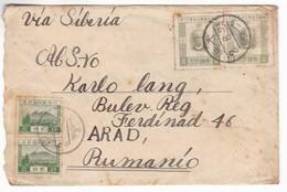 M621 Japan Lettre Letter 1927 Ogakí To Arad,Romania, Stamps 2x Fuji, 2x Hisoka Maejima UPU - 1926-89 Empereur Hirohito (Ere Showa)