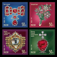 Russia 2020 Mih. 2818/21 Treasures Of Russia. Exhibits From The Gokhran Collection MNH ** - Unused Stamps