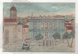 GRECE GREECE Thessalonique - CP SALONIQUE - RESIDENCE DU METROPOLITE - ILLUSTRATEUR A IDENTIFIER -  ECRITE EN 1916 - Grèce