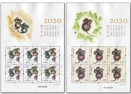 2020-1 CHINA Year Of  THE RAT SHEETLET - 1949 - ... Volksrepubliek