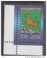 Russia 2010 Arms  2v MNH** - Ongebruikt
