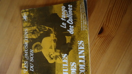 Jules Des Collines - Le Tango Des Collines - Les Musiciens Du Soir - Vinyles