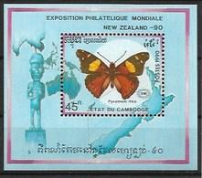 CAMBODIA  1990 Butterflies MNH - Butterflies