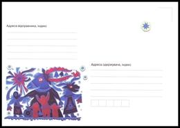 UKRAINE 2019 (T-01033). CHRISTMAS CAROL. Official Postal Cover. Unused Mint - Ukraine