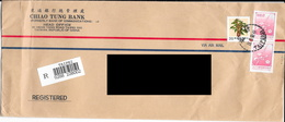 Lettre Recommandée De Taiwan Pour La France. (Voir Commentaires) - 1949 - ... República Popular