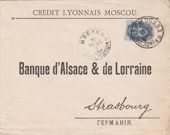 Russie Lettre Pour L'Alsace 1903 - Covers & Documents