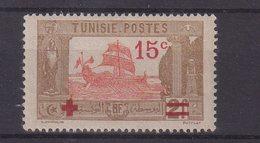 TUNISIE : N° 65 * . TB . ( CATALOGUE YVERT ) . 1918 . - Unused Stamps