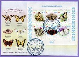 Kazakhstan 2019. 4 FDC.  Butterflies. Fauna. Insects - Mariposas