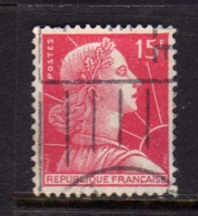 FRANCE FRANCIA 1955 1959 MARIANNE MARIANNA ALLA NEF 15f USATO USED OBLITERE' - 1959-60 Marianne (am Bug)