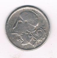2 DRACHME 1926 GRIEKENLAND /830/ - Grèce