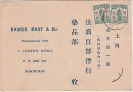 Carte Commerciale Publicitaire / Pharmacie / BABOUD MARY & Cie / Shanghai - 1912-1949 Republik