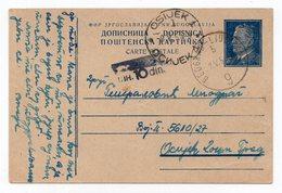 1954 YUGOSLAVIA,SERBIA,KUKUJEVCI TO OSIJEK,TPO 9 BEOGRAD -LJUBLJANA,TITO,STATIONERY CARD,USED - Postal Stationery