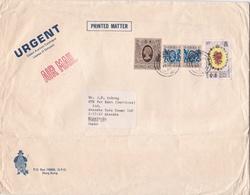 HONG KONG CIRCULATED ENVELOPE 1985 TO MINATO-KU, TOKYO, JAPAN. URGENT BY AIRMAIL, PRINTED MATTER -LILHU - Hong Kong (...-1997)