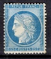 France YT N° 60A Neuf *. Belle Gomme D'origine. Signé Brun. B/TB. A Saisir! - 1871-1875 Cérès