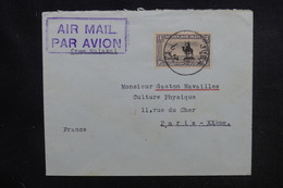 SOUDAN - Enveloppe De Suba Pour La France En 1937 Par Avion, Affranchissement Plaisant - L 51984 - Sudan (...-1951)