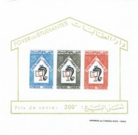 Tunisia, Student Hostel, 1965, MH VF souvenir Sheet Of 3 - Tunisia