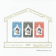 Tunisia, Student Hostel, 1965, MNH VF souvenir Sheet Of 3, Imperforated - Tunisia