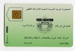 LiBYE REF MV CARDS LYB-2 120U MINT - Libia