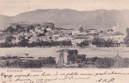 CALAMATA       BEL AFFRANCHISSEMENT        PRECURSEUR - Greece