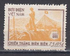 Vietnam Nord 1954 - Conquest Of Dien-Bien-Phu, Mi-Nr. Dienst 5A, MNH** - Viêt-Nam