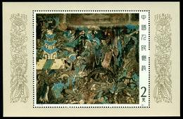 CHINA 1987 Jataka Tales,Buddhist Tradition,Fable,Legend,Creature,Mi.Bl.40,MNH - Buddhism