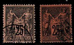 A3-N°91 Sans Défaut Nuances - 1876-1898 Sage (Type II)