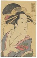 JAPON-Carte Fantaisie Illustrateur... Tête De Femme - Altri
