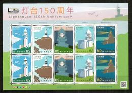 JAPON. , Les Plus Beaux Phares Du Japon.  10 Timbres Neufs ** En Feuillet Entier, Année 2018 - Phares