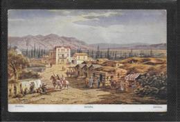 AK 0420  Perlberg , F. - Palästina / Jericho - Künstlerkarte Ca. Um 1910 - Perlberg, F.