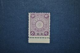 Japon 1900 MNH - Japon