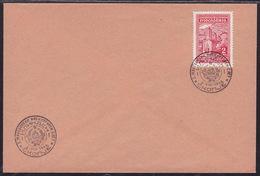 Yugoslavia, 1945, Skopje, FDC - 1945-1992 República Federal Socialista De Yugoslavia