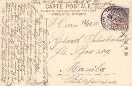KIAUTSCHOU - ANSICHTSKARTE 1911 -> MANILA //ak290 - Colonie: Kiautchou