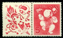Japan 1953 Gosho Ningyo,Traditional Doll,Fan,Wood Carving,New Year,M.611,TAB,MNH - Poupées