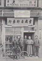 AK Peking Bicycle Co - Fahrrad Beijung Chinesen - Ca. 1900 - Repro  (47073) - China