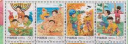 CHINA,  2019,  MNH, CHILDREN'S GAMES, BEACH, BIRDS, CATS, CRABS, TREES, SKATING,  4v Ex. SLT - Childhood & Youth