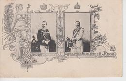 CPA Précurseur Roma - Ricordo Della Visita Di S. M. L'Imperatore Guglielmo II A Roma (1903) - Autres