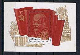 Rusland Y/T Blok 185 (**) - Blocs & Feuillets