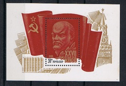 Rusland Y/T Blok 185 (**) - 1992-.... Fédération
