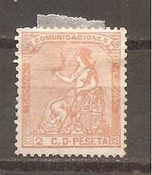 España/Spain-(MH/(*)) - Edifil  131 - Yvert  130 (sin Goma) - 1873 1. Republik