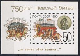 Rusland Y/T Blok 213 (**) - Blocs & Feuillets