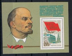 Rusland Y/T Blok 148 (**) - 1992-.... Fédération