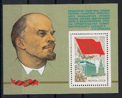 Rusland Y/T Blok 148 (**) - Blocs & Feuillets
