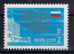 Rusland Y/T 5906 (**) - 1923-1991 URSS