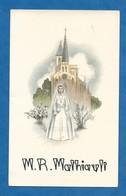 Menu Souvenir De 1ère Communion M R Mathiault - Eglise Communiante 1957 - Menu