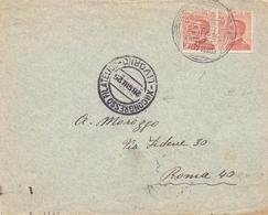 CONGRESSO FILATELICO LIVORNO 1925 COVER   ANNULLI SPECIALI  (FEB200069) - Esposizioni Filateliche