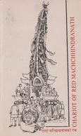 MACHINDRANATH Deity STAMP Folder FDC NEPAL 1979 MINT - Buddhism