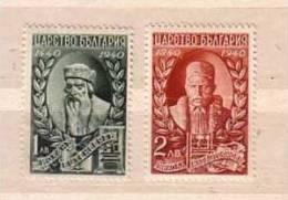 1940 Printing Press - GUTENBERG   2v.- MNH Bulgarie / Bulgaria - 1909-45 Royaume