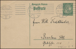 Bayern Postkarte Wappen 7 1/2 Pf. MÜNCHEN 16.12.16 Nach Breslau - Bayern