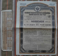 GOUVERNEMENT IMPERIAL DE  RUSSIE 1890 Emprunt 4% OR 2eme Emission Coupons - Russland